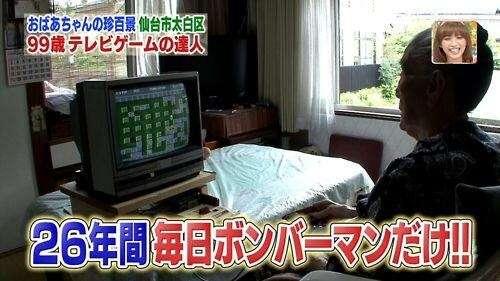 ゲーム好きな方!おすすめソフトを教えてください。