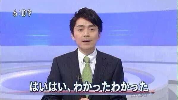 小出恵介に示談が成立した少女から「通知書」週刊文春が報道