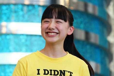 """芦田愛菜""""ブルゾン完コピ""""に絶賛の嵐「可愛すぎ」「やっぱり女優」"""