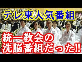 紅蘭、コスタリカでウイルス感染…テレ朝「―こんなところに日本人」ロケで