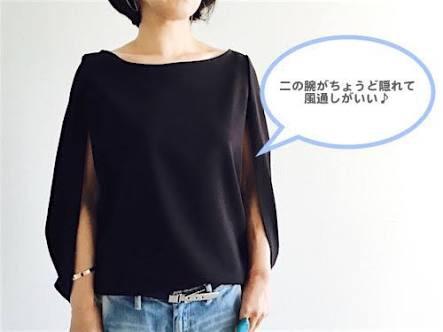 アラサー秋ファッション