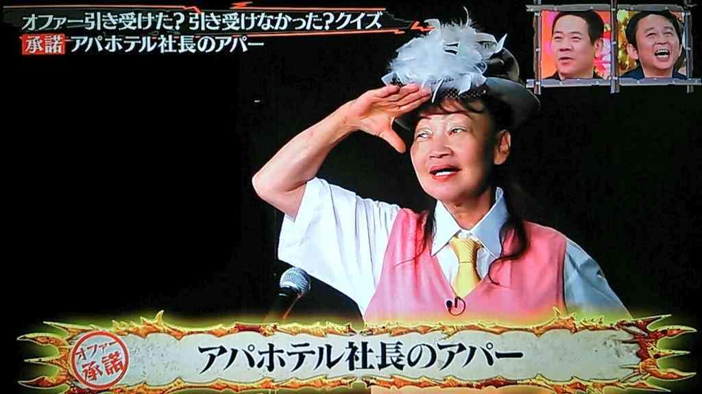 """たんぽぽ川村エミコ""""たわわ仕事""""でビキニ姿"""