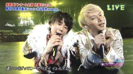Kis-My-Ft2・北山宏光、コンサート中に「ダッセー」発言で波紋!