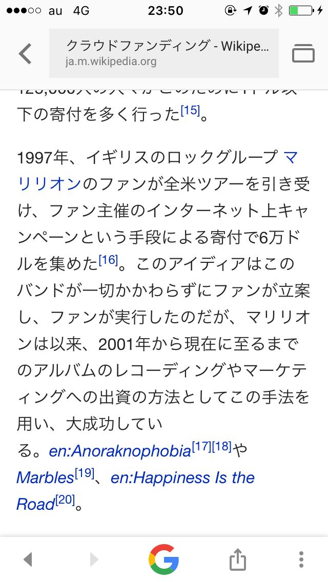 山田孝之がクラウドファンディング開始2日で357万円を集金!