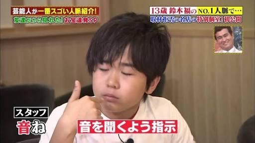 浜ちゃんの教育「子供はウニはダメ」長男ハマ・オカモト明かす「毒だから…」