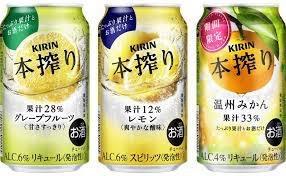 30日禁酒チャレンジ!