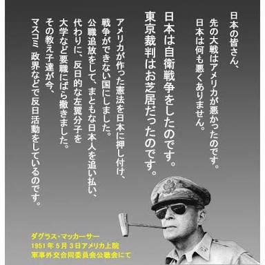 原爆の日 長崎