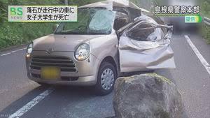 有名なもの以外で、印象に残っている事件や事故ありますか?