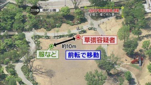 元SMAPに新展開、香取慎吾はパラリンピックで草なぎ剛はお酒CM