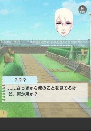ゲームのバグ画像を貼るトピ