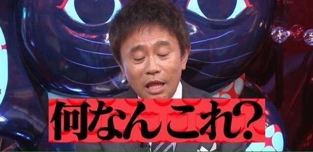 "NMB48須藤凜々花、山本彩に結婚発表を事前に""打ち明けなかった理由""が深い 指原莉乃らも驚きと感心"