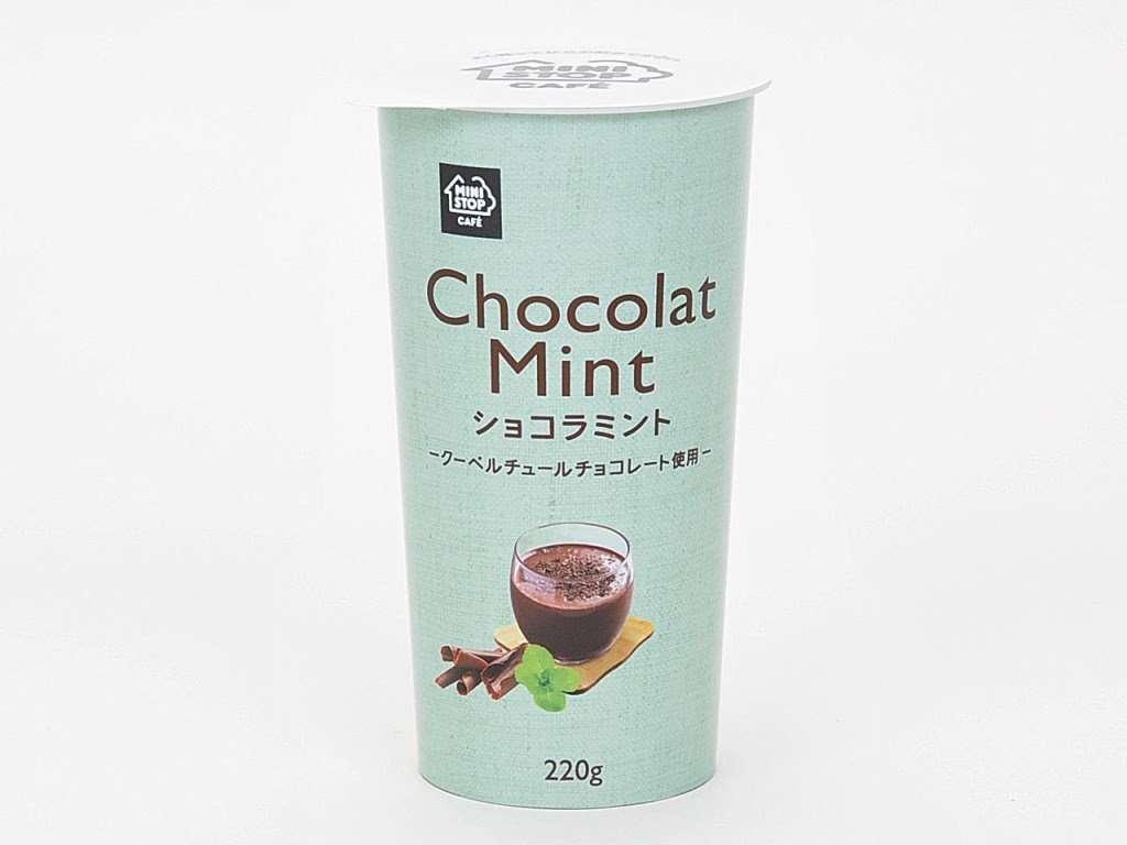 チョコミント好きな人ー