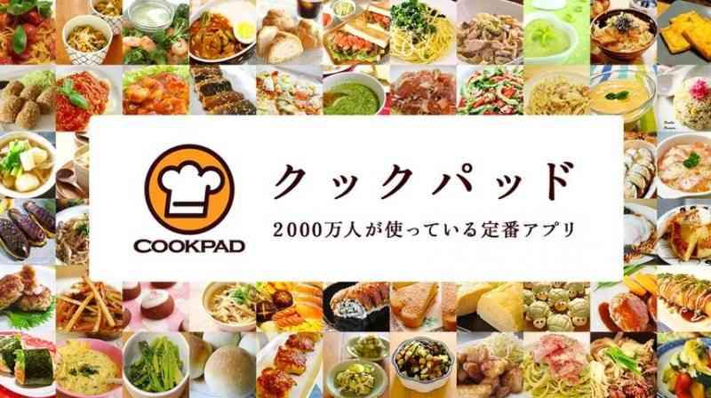 クックパッドで好きなレシピ☆