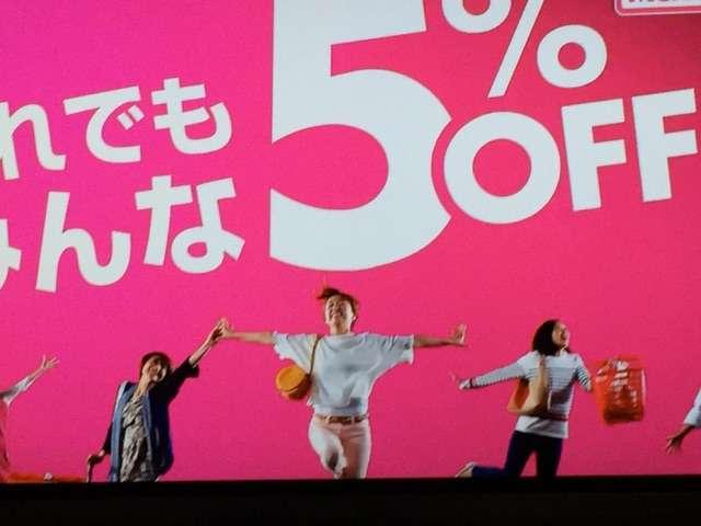 【雑談】北海道民の集い