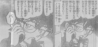 『名探偵コナン』1000話達成 連載23年で『サンデー』史上初の快挙達成