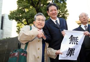広島県民の集い!