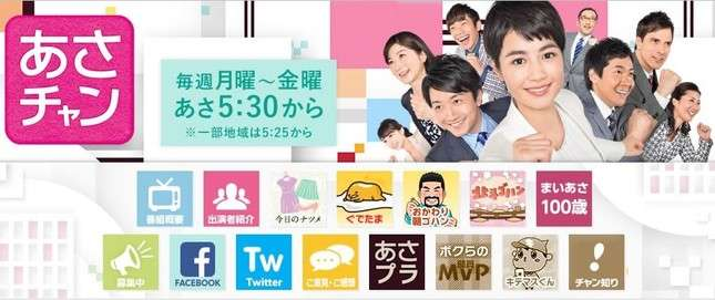 茨城県知事選について語りましょう!