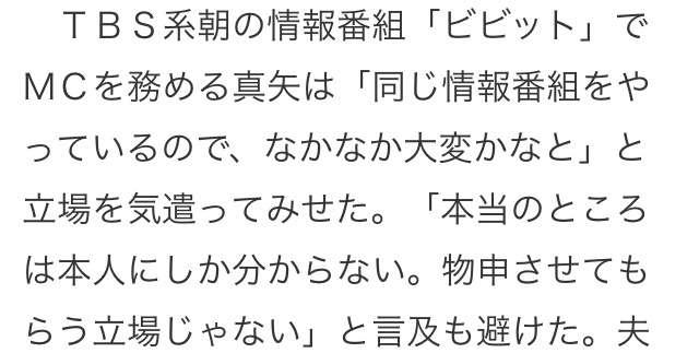 オリラジ中田敦彦、先輩芸人・宮迫博之の不倫疑惑「笑いで済ませられるレベルではない」