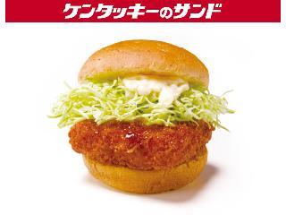 あなたの好きなハンバーガーは?