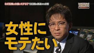 関西出身のジャニーズ好きな人!