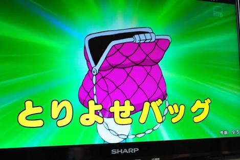あったら欲しい!アニメのアイテム!