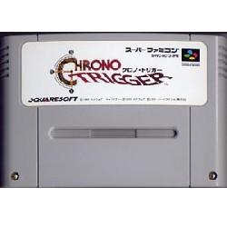 クロノ・トリガーを語り合いたい