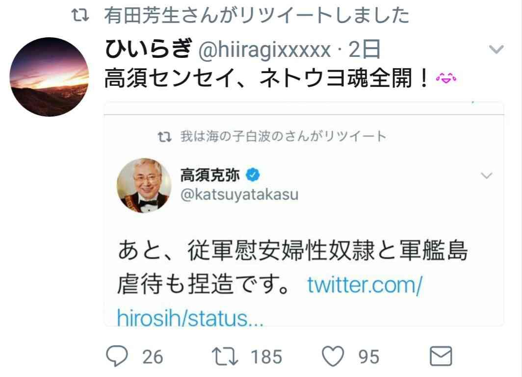 """""""不倫疑惑""""今井絵理子議員 約1カ月ぶり公務復帰 無言貫く"""