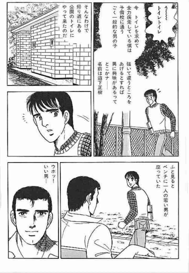 お似合いだと思うカップル[アニメ編]