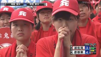 【実況・感想】第99回全国高校野球選手権 1日目