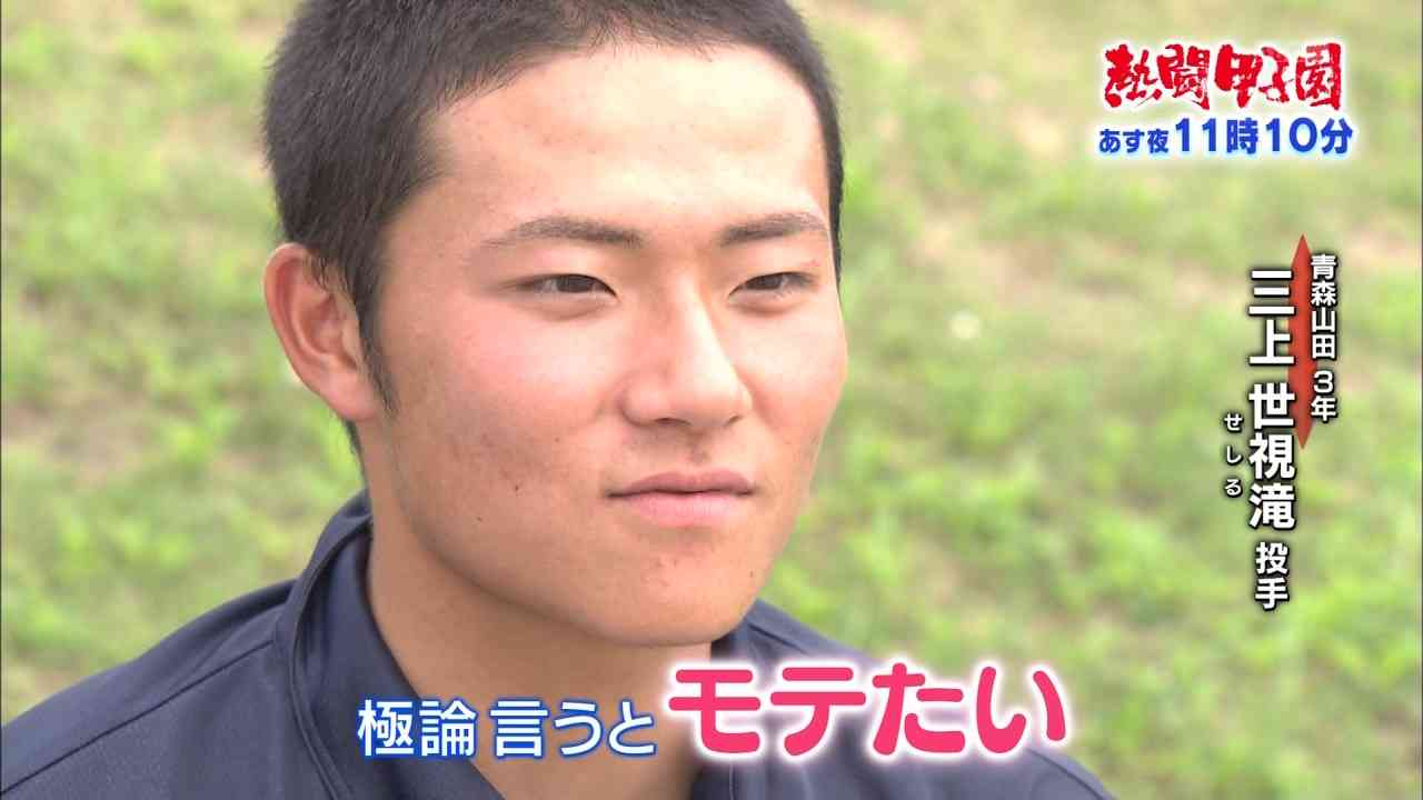【実況・感想】第99回全国高校野球選手権 7日目