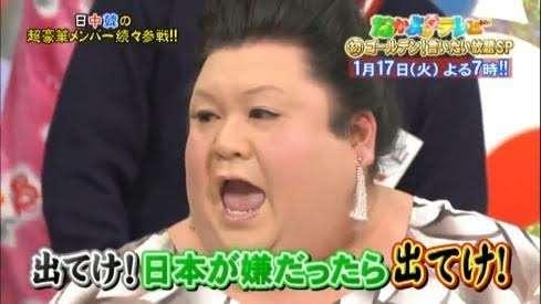 なんと!日本人女性の6割以上が「日本に生まれたくなかった」と回答…中国ネット 「日本の西洋崇拝は相当深刻」