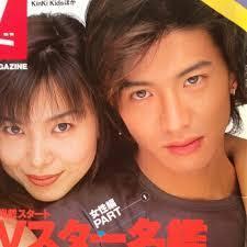 唐沢寿明・山口智子夫妻が踊りまくったノリノリの夜 中条きよしが貴重な3ショット公開
