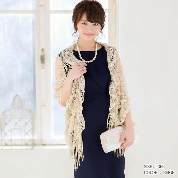 秋の結婚式の羽織り
