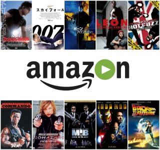 Amazonプライムビデオに追加して欲しいドラマ・映画