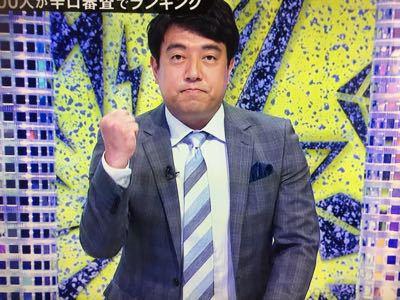 キスマイBUSAIKU 好きな人!!