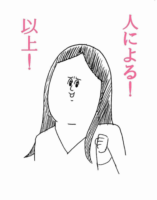 「ガルちゃん映え」する画像を貼ろう!