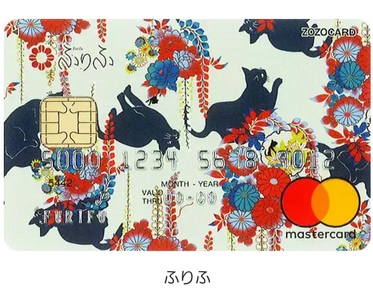 クレジットカードの勧誘