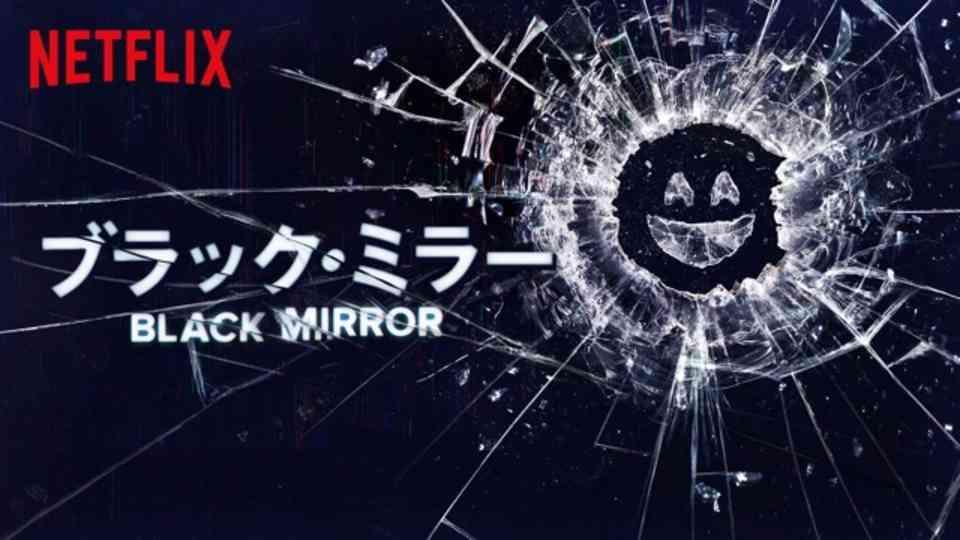 Netflixのオススメ番組