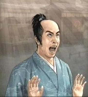大阪・ミナミの飲食店内で男性刺される 凶器は日本刀か