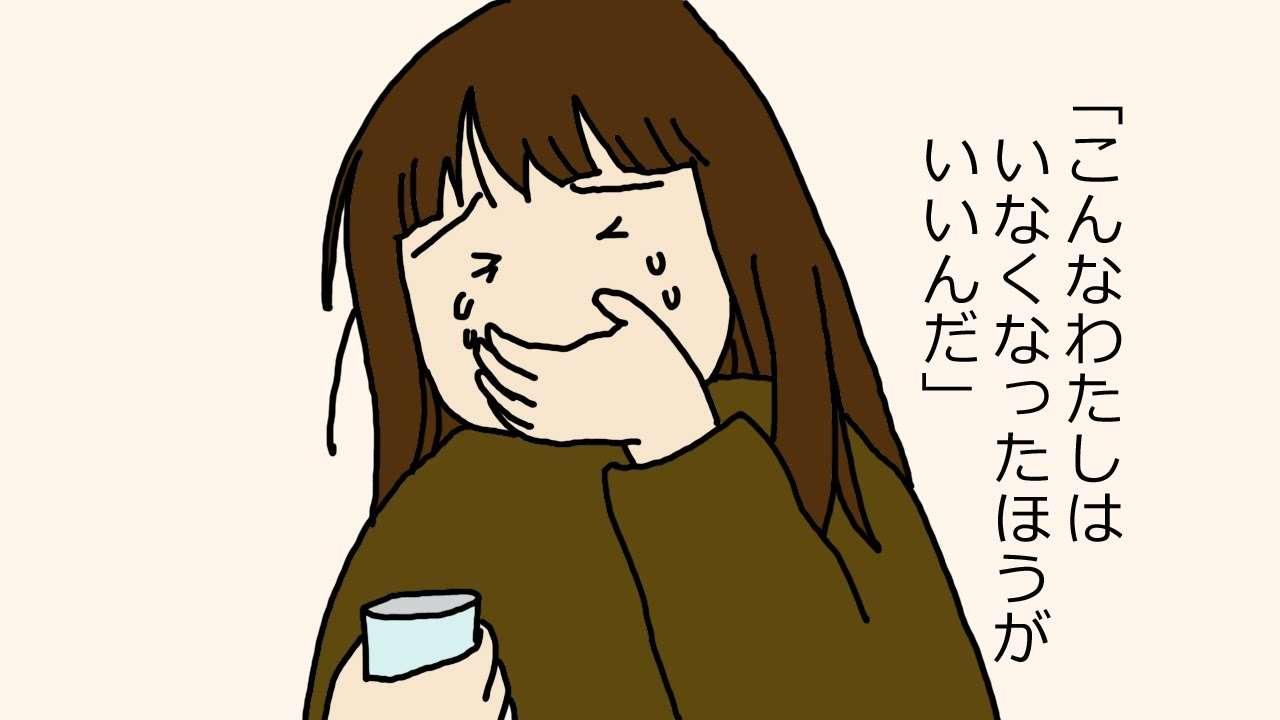 ☆就職決まった人☆☆*:.。. o(≧▽≦)o .。.:*☆