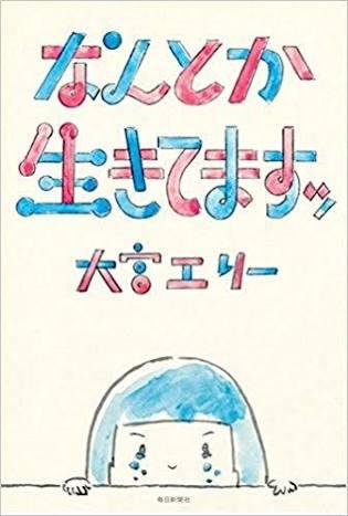 久しぶりにKAT-TUNを語ろう