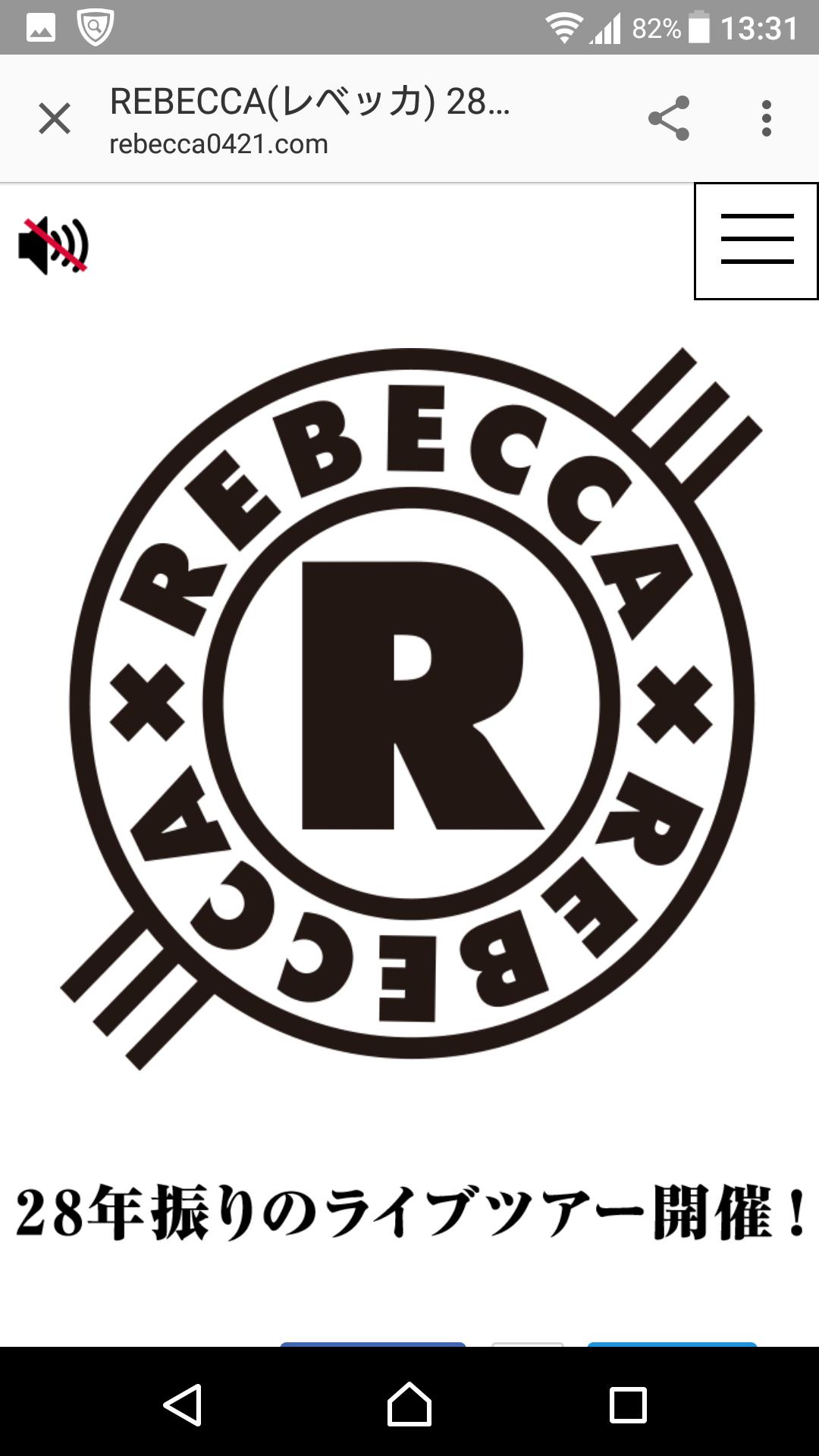 REBECCA好きな人、語りましょう❗
