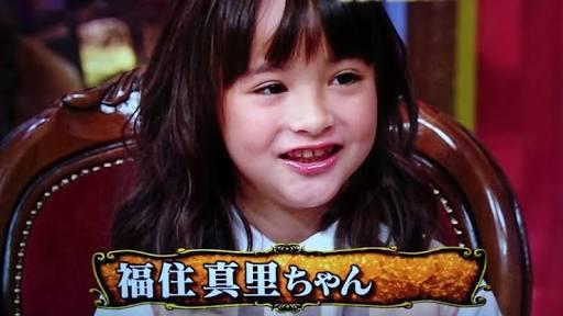 ダレノガレ明美の超かわいい姪っ子、将来の夢は菜々緒みたいなモデル!?