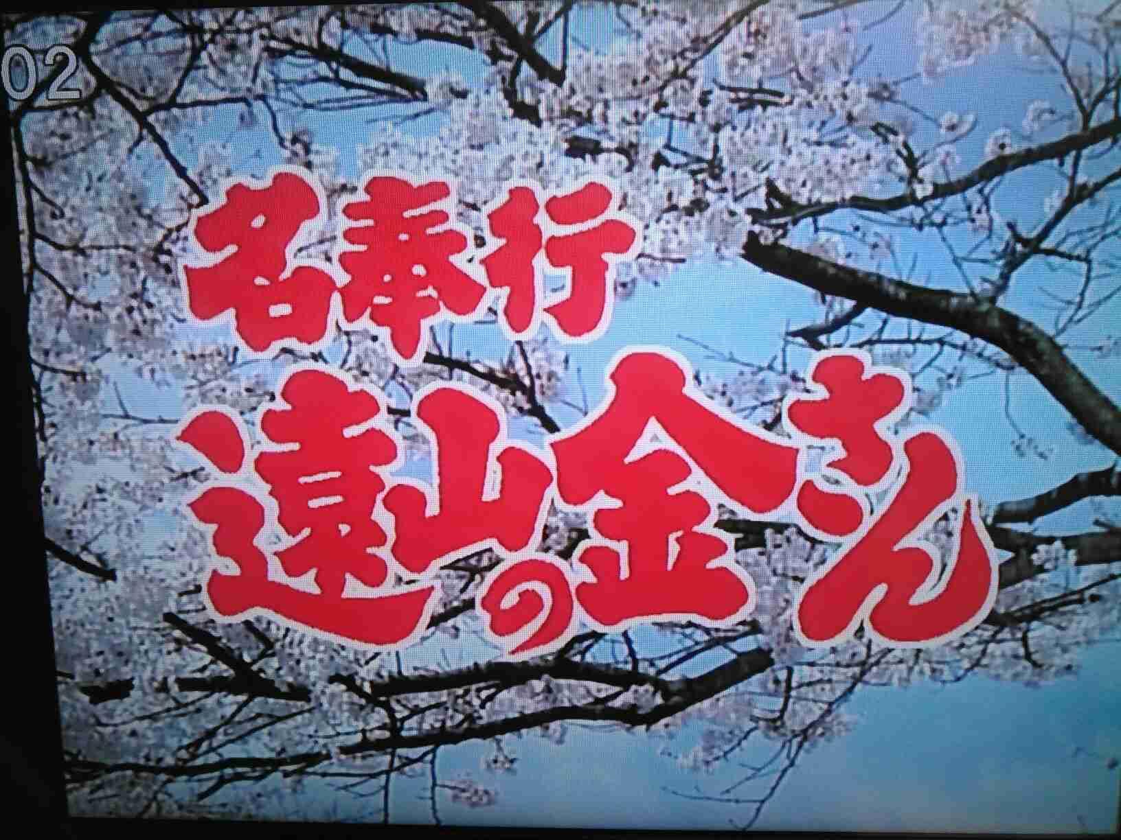 史上最高の日本のドラマを1つだけ上げるとしたら?