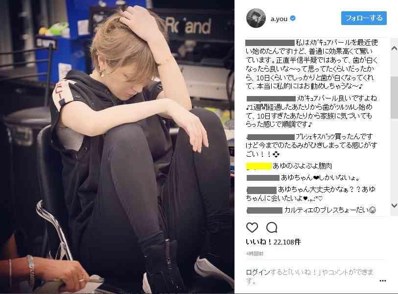 浜崎あゆみ、a-nationの大トリに向けリハ開始「アゲ曲で泣きそうになりました」