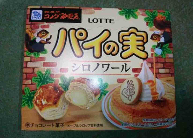 世界中で一番好きなスナック菓子