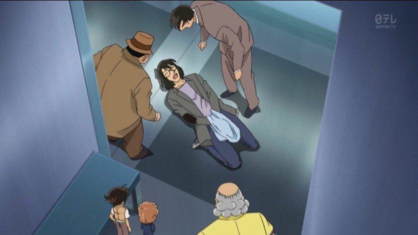 名探偵コナンあるある