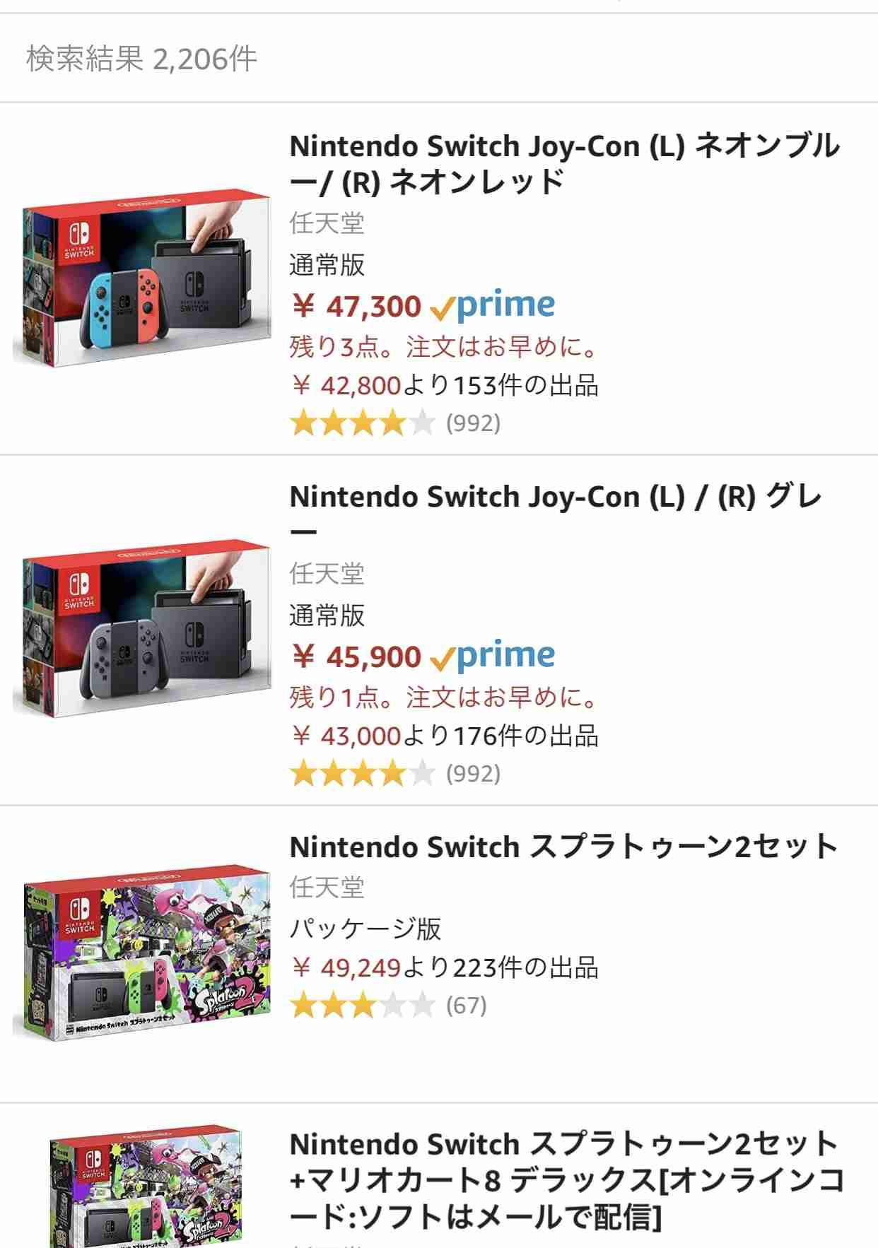 品薄の「Nintendo Switch」をプレゼントして視聴者稼ぎ 大量に買い占めるユーチューバーに批判「転売屋と変わらない」