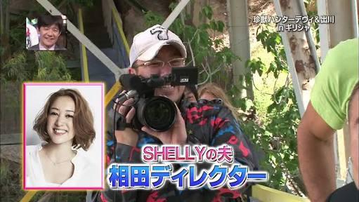 SHELLY、第2子妊娠発表後初イベント 洗濯に「1人増えるので末恐ろしい」
