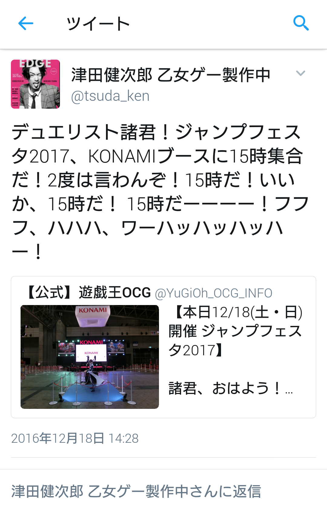 アニメ「遊戯王」シリーズを語ろう!